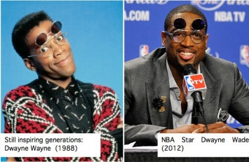Comparing Dwayne Wade and Dwayne Wayne