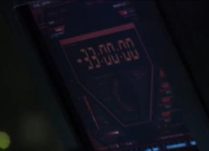 "Battlestar Galactica, ""33"""